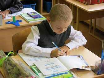 Скачать бесплатно изображение Школы Средняя школа НОУ Классическое образование 33287237 в Москве