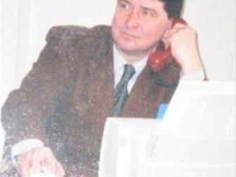 Свежее фото Юридические услуги Услуги юристов 33288167 в Москве