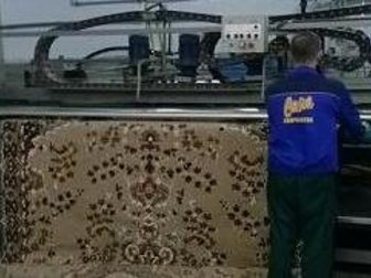 Уникальное изображение  Открыт пункт приема химчистки прачечной на ул, Монтажников, 5, 33310169 в Краснодаре