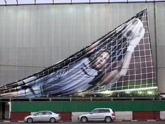 Уникальное изображение Разные услуги Услуга монтаж рекламных баннеров 33322482 в Москве