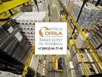 Увидеть фотографию Разные услуги Независимая инвентаризация Ставрополь 33344681 в Москве