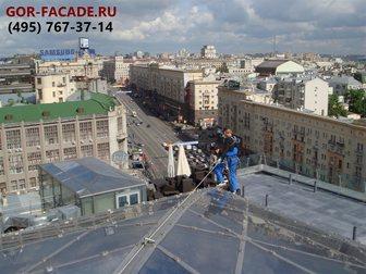 Просмотреть foto Разные услуги Работы по ремонту фасада 33359627 в Москве