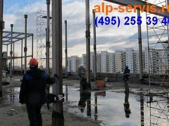 Свежее изображение Разные услуги Монтаж сборных конструкций на высоте 33361071 в Москве