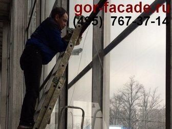 Свежее изображение Разные услуги Выполним безрамное остекление фасадов зданий 33370077 в Москве