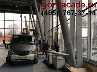 Скачать изображение Разные услуги Замена остекления на теплое 33375774 в Москве