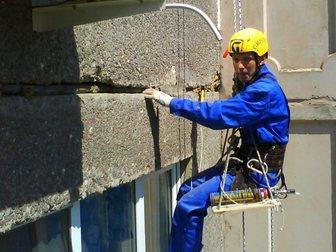 Смотреть foto Разные услуги Профессиональная заделка швов в доме 33395387 в Москве