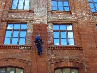 Скачать бесплатно фото Разные услуги Услуги гидрофобизация поверхностей 33410441 в Москве