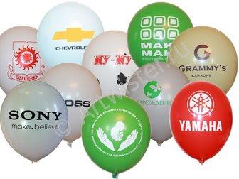 Увидеть foto Разное Нанесение логотипа на воздушных шарах 33416045 в Москве