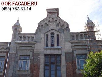 Увидеть фото  Фасадные работы методом промышленного альпинизма 33568879 в Москве
