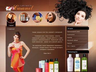 Скачать бесплатно фотографию Создание web сайтов Продающий сайт для успешных продаж 33593875 в Москве
