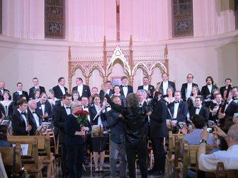 Смотреть foto Концерты, фестивали, гастроли 9 октября Реквием Моцарта с Духовым оркестром РФ 33604556 в Москве