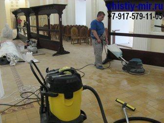 Уникальное фото  Профессиональная уборка после ремонта в Мск и Подмосковье 33610359 в Москве
