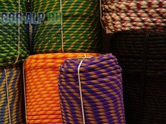 Свежее фотографию Разное Веревка для альпинизма, скалолазания, спортивная веревка 33631728 в Москве