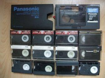 Новое фото  Продаю адаптер компакт видеокассет Panasonic и видеокассеты к нему 33657485 в Москве