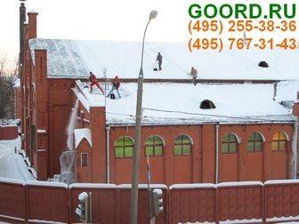 Скачать foto Разные услуги Чистка крыш от снега, Москва, абонентское обслуживание кровли 33658712 в Москве