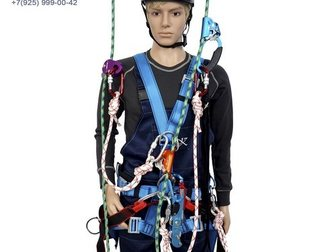 Скачать бесплатно foto Разное Комплект снаряжения для промышленного альпинизма 33664411 в Москве