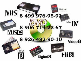 Просмотреть фотографию Разное Перезапись с аудиокассеты, пластинки, фотопленки на CD/DVD, диска 33770664 в Москве