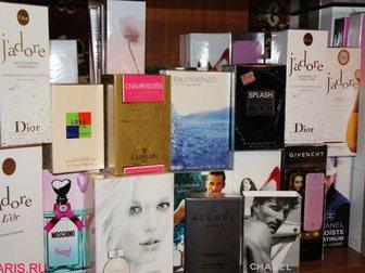 Свежее изображение  Продам парфюмерию мелким и крупным оптом 33778275 в Москве