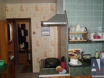 Продам Москва фото смотреть