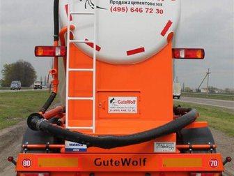 Скачать бесплатно фото Муковоз Цистерны GuteWolf для перевозки цемента 33802065 в Москве