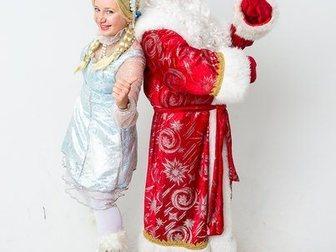 Скачать бесплатно foto Организация праздников Дед Мороз и Снегурочка, Шоу мыльных пузырей, Тамада, Аниматоры, 33856848 в Москве