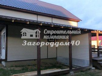 Скачать бесплатно фото Загородные дома Купить дом в деревне по Киевскому шоссе 33859793 в Москве