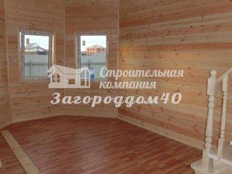 Скачать изображение Загородные дома Купить дом в деревне по Киевскому шоссе 33859793 в Москве
