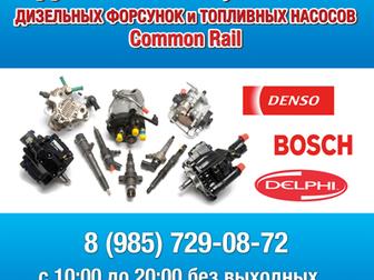 Скачать изображение Автосервис, ремонт Автосервис и запчасти foton 1039, foton 1049C на западе Москвы 33860381 в Москве