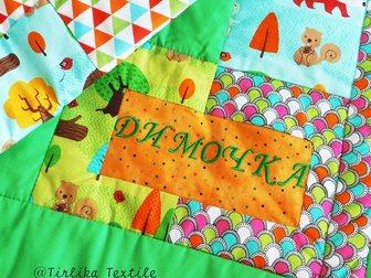 Новое изображение Детские игрушки Лоскутное одеяло для Димочки 33913897 в Москве