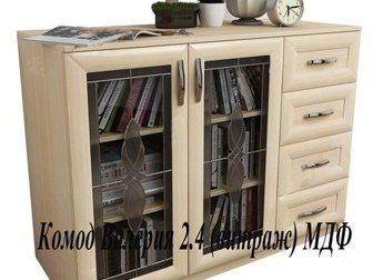 Скачать фотографию Мебель для прихожей Комод Валерия-2, 4 (МДФ) 33946072 в Москве