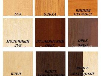 Смотреть изображение Мебель для прихожей Комод Валерия-2, 4 (МДФ) 33946072 в Москве