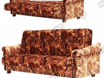 Новое изображение Мягкая мебель Диван-книжка Эконом-3 (новый, с доставкой) 33946499 в Москве