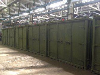 Уникальное фото  контейнер для хранения оружия в полевых условиях 33960303 в Ростове-на-Дону