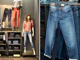 Увидеть foto  Приглашаем магазины и предпринимателей торгующих одеждой 33961002 в Москве