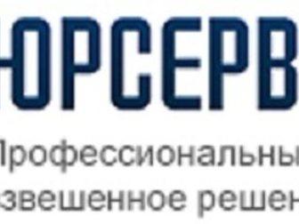 Скачать foto Салоны красоты Регистрации юридических лиц от «Юрсервис» 34066266 в Москве