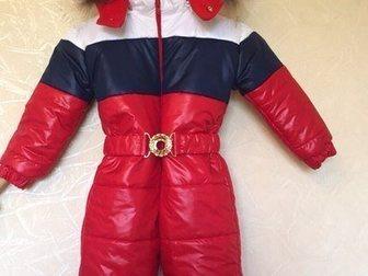 Новое фото  детский теплый комбинезон 34072003 в Улан-Удэ