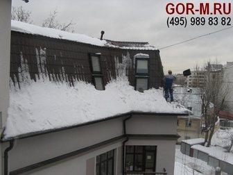 Скачать бесплатно изображение Разные услуги Уборка снега с территории с последующим вывозом 34119602 в Москве