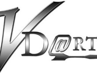Уникальное фотографию  Продажа электронных мишеней Vdarts H2 с онлайн-функцией 34230542 в Москве