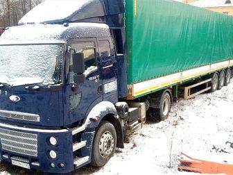Увидеть фото Грузовые автомобили Седельный тягач Ford Cargo 1838T 2011г 34246927 в Москве