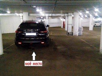 Смотреть изображение  Куркино - машино-место в элитном паркинге в собственность, 34361461 в Москве