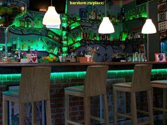 Скачать бесплатно foto  Barshow Place: креативные шоу для гурманов 34426856 в Москве