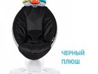 Смотреть изображение  Кресло-качалка Mamaroo 34426892 в Москве