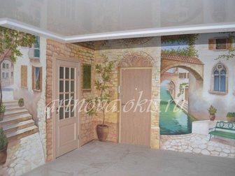 Новое фотографию  3д живопись, Декоративная штукатурка, Роспись стен 34483840 в Волгограде