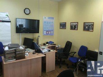 Свежее фотографию Коммерческая недвижимость Офис в Зеленограде корп, 1539 34526452 в Москве