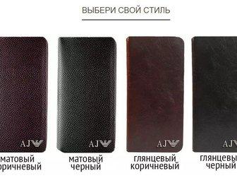 Уникальное фото Аксессуары Мужские портмоне в ассортименте 34535758 в Москве