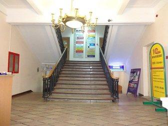 Свежее изображение  Сдаются в аренду офисные помещения от 11 кв, м, 34565558 в Хабаровске