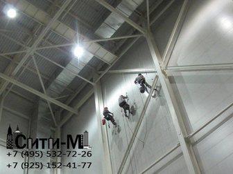 Скачать бесплатно foto Разные услуги Мойка фасадов зданий в Москве Сити-М 34602475 в Москве