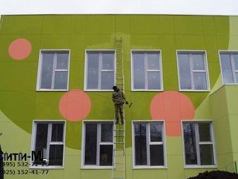 Свежее фото  Покраска сооружений в Москве Сити-М 34651275 в Москве