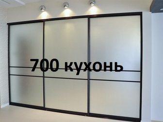Новое изображение  Кухонные гарнитуры на заказ минуя посредников, Фабрика 700 кухонь, 34798862 в Москве