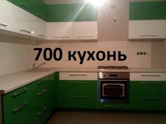Просмотреть фото  Кухонные гарнитуры на заказ минуя посредников, Фабрика 700 кухонь, 34798862 в Москве